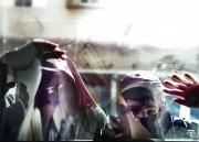 SAADA, YEMEN- 2017, OCT: Mendiantes à Saada. Avec la guerre, et la peur des bombardements aériens, beaucoup de paysans ont quitté leurs terres et se refugient dans la ville de Saada mais se retrouvent sans ressources.Beggers in Saada. (Picture by Veronique de Viguerie/Reportage by Getty Images)